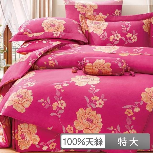 【貝兒居家寢飾生活館】100%萊賽爾天絲兩用被床包組(特大雙人-花開)