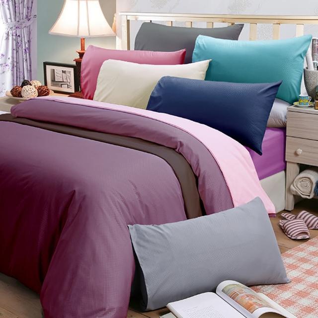 【皮斯佐丹】玩色彩加大四件式被單床包組(多款任選  格紋 條紋隨機出貨)