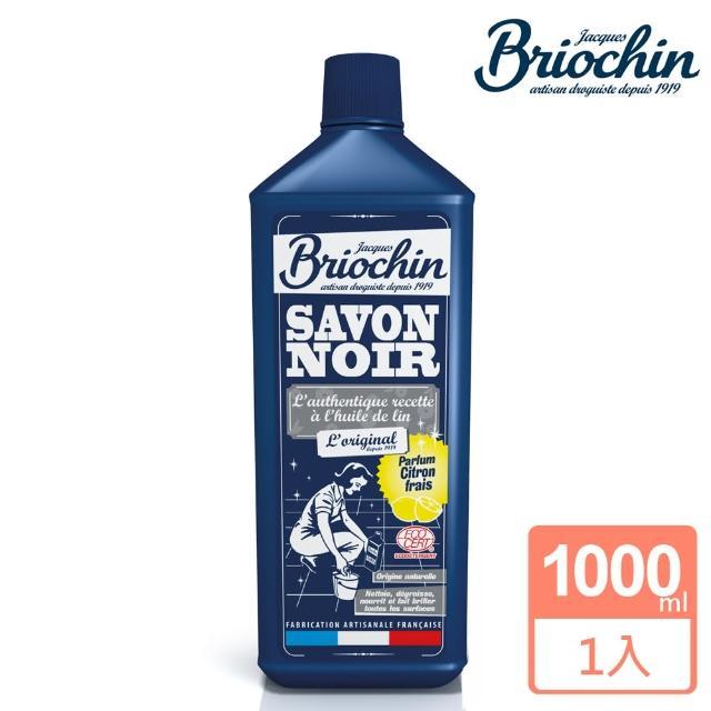 法國碧歐香有機地板-家用黑皂清潔劑1L(清新檸檬)