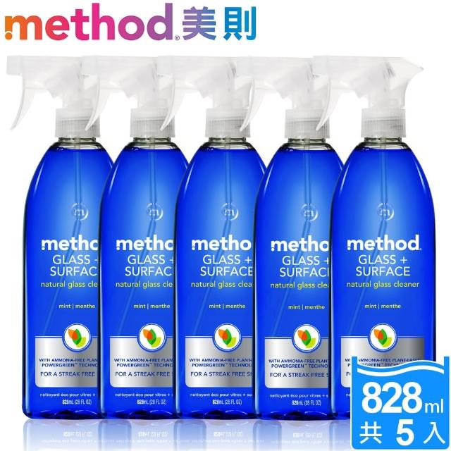 【Method 美則】最好的玻璃清潔劑-薄荷 828mlx5入