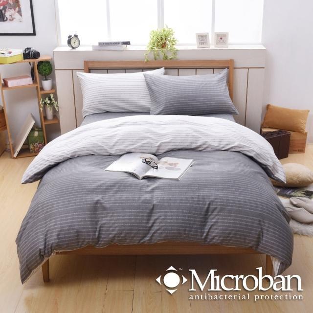 【Microban】晨曦時光-台灣製加大四件式抗菌被套床包組