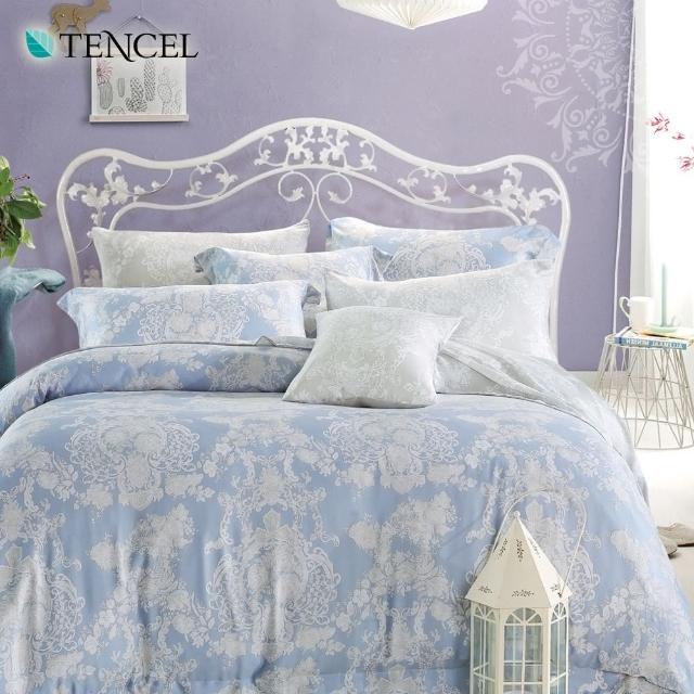 【幸福晨光】100%天絲雙人加大六件式兩用被床罩組-藍冰瞳