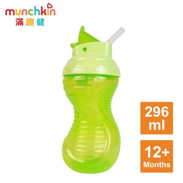 【美國munchkin滿趣健】好握吸管防漏杯296ml-綠