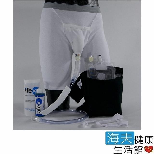 【海夫健康生活館】美國 Afex 男性 尿失禁 輔助裝置(輪椅型)