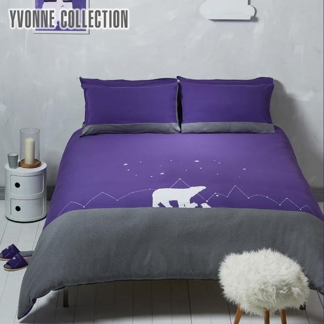 【Yvonne Collection】北極熊單人被套+枕套組(紫)