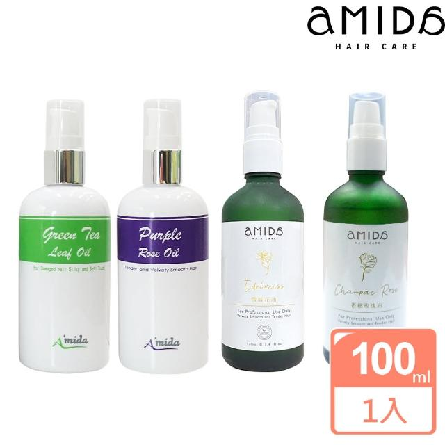 【Amida 蜜拉】護髮香檳玫瑰油-紫玫瑰油-綠茶葉油(100ml)