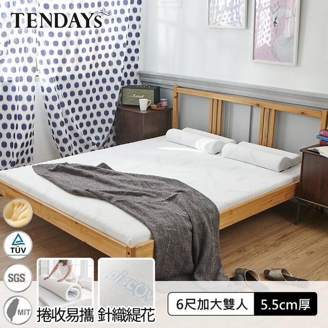 【TENDAYS】DS柔眠床 晨曦白 5.5cm厚(6尺 加大雙人記憶床)