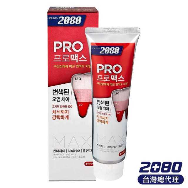 【韓國2080】專業亮白牙膏-除垢脫漬(125gX16入)