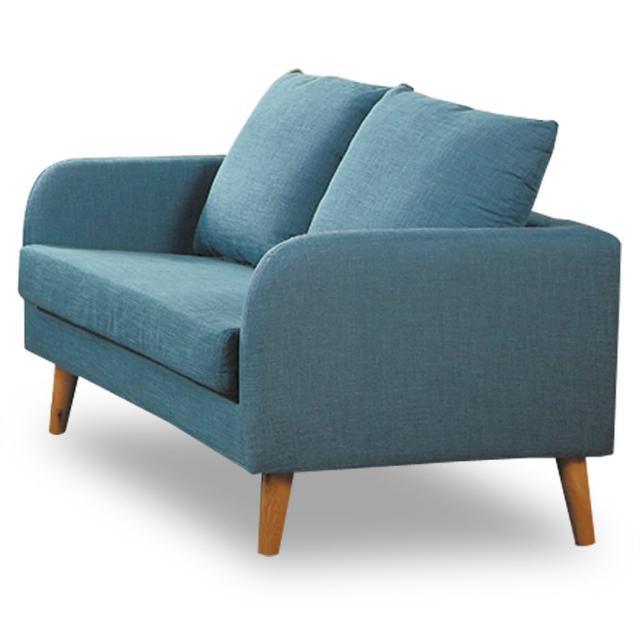 【時尚屋】卡洛兒雙人座天空藍色沙發 MT7-322-11(免組裝 免運費 沙發)