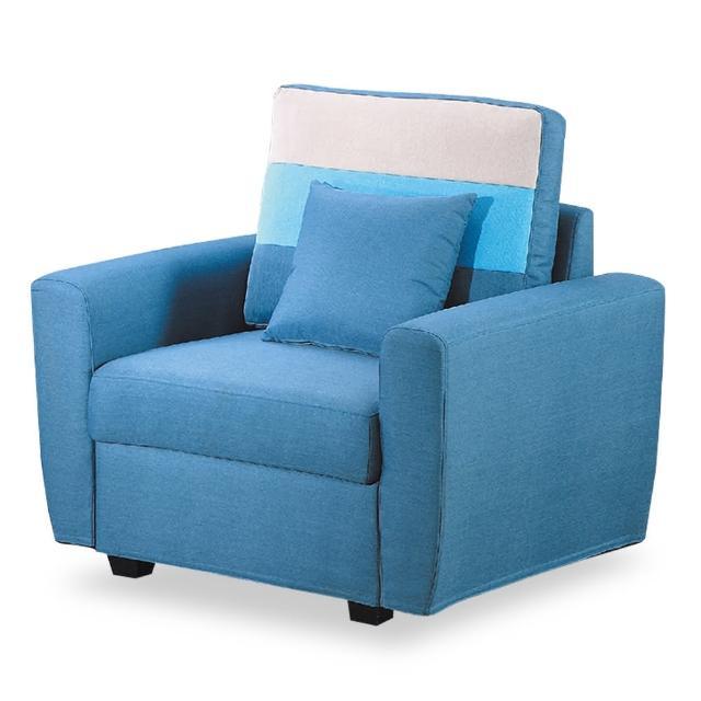 【時尚屋】艾爾瑪單人座藍色儲物布沙發 MT7-323-7(免組裝 免運費 沙發)