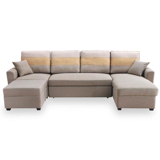 【時尚屋】丹尼絲淺咖色大L布沙發床組 MT7-325-5(免組裝 免運費 沙發床)