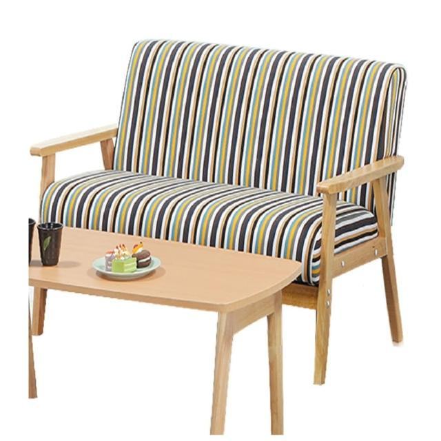 【Bernice】布里實木沙發雙人椅-二人座