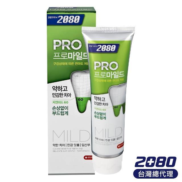 【韓國2080】專業亮白牙膏-溫和美白.玫瑰薄荷(125gX16入)