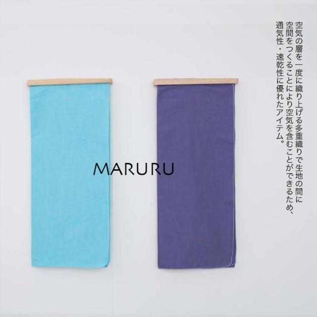 【MARURU】日本製多彩紗布浴巾B 65x110cm(日本製寶寶baby洗澡浴巾-新生兒三層紗紗布巾-寶寶游泳)