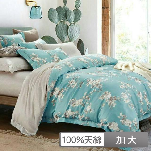 【貝兒居家寢飾生活館】頂級100%天絲兩用被床包組(加大雙人-和聲)