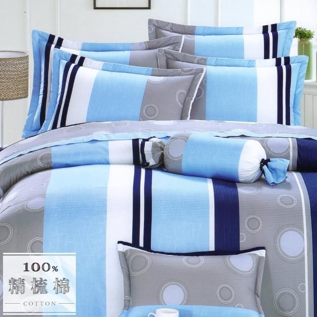 【幸福晨光】台灣製100%精梳棉雙人六件式床罩組-泡沫之夏