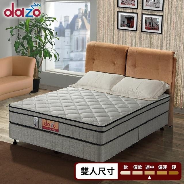 【Dazo】3M防潑水高蓬度+20mm乳膠+蜂巢式獨立筒床墊(雙人5尺)
