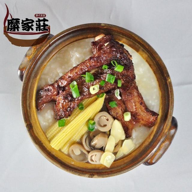 【鮮食家】糜家莊 宮廷排骨粥(950g±10%-包)