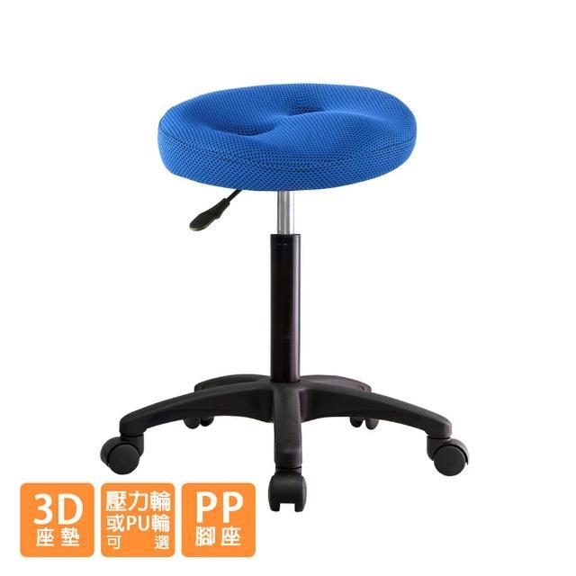 【吉加吉】成型泡棉 工作椅 PP腳座+防刮輪(TW-T09EX)