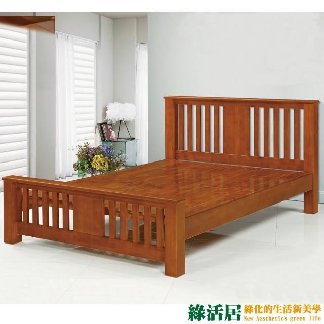 【綠活居】謝特  時尚5尺實木雙人床台(不含床墊)