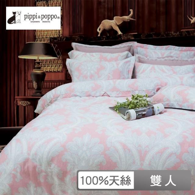 【pippi & poppo】悠然花意 60支天絲-床包兩用被四件組(雙人標準5X6.2尺)