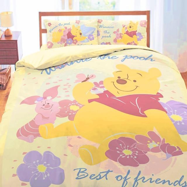 【享夢城堡】雙人床包薄被套四件式組(拉拉熊Rilakkuma 蘋果森林-米黃)