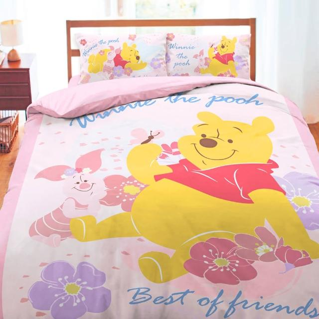 【享夢城堡】雙人床包涼被四件式組(拉拉熊Rilakkuma 蘋果森林-米黃)