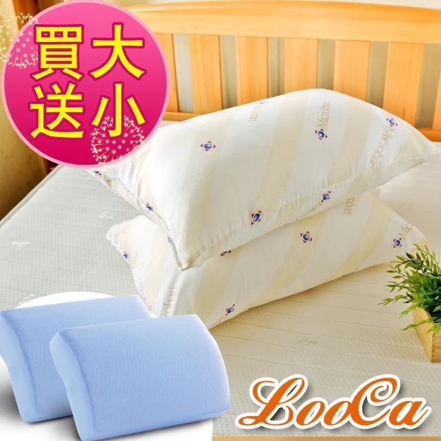 【買大送小】美國Microban抗菌羊毛枕2入(送午安枕x2)