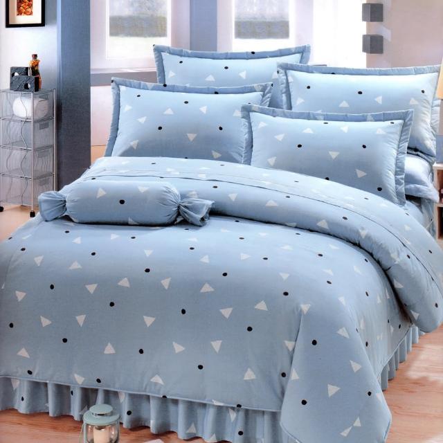 【艾莉絲-貝倫】清新日和(6.0呎x6.2呎)四件式雙人加大(100%純棉)鋪棉涼被床包組(灰藍色-桔色)