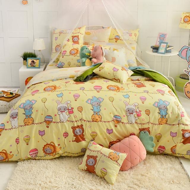 【Fancy Belle】特大防蹣抗菌吸濕排汗兩用被床包組(夢想馬戲團-黃)