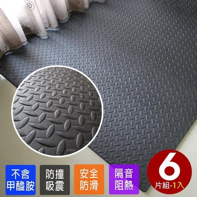 【Abuns】工業風鐵板紋62CM大巧拼地墊-附收邊條(6片裝-適用0.7坪)