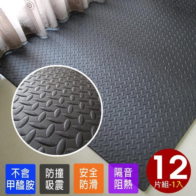 【Abuns】工業風鐵板紋62CM大巧拼地墊-附收邊條(12片裝-適用1.5坪)