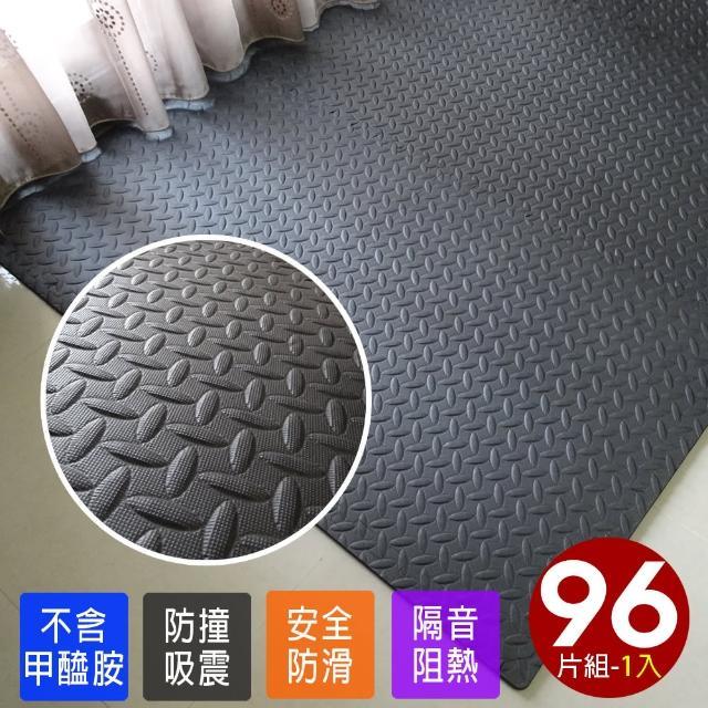 【Abuns】工業風鐵板紋62CM大巧拼地墊-附收邊條(96片裝-適用11坪)