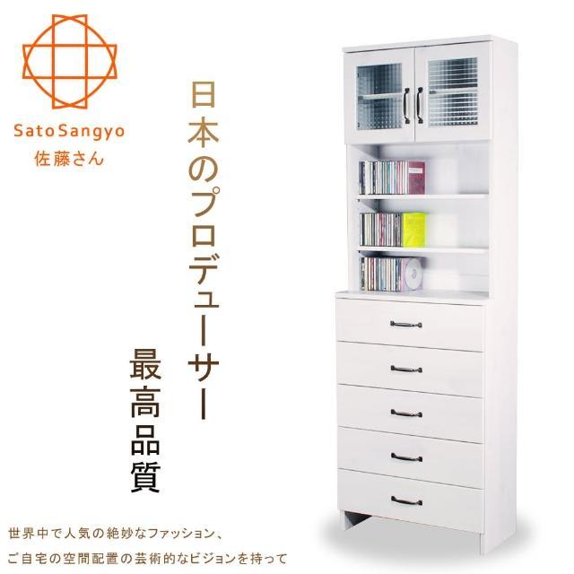 【Sato】DOLLY朵莉五抽雙門SMART置物櫃