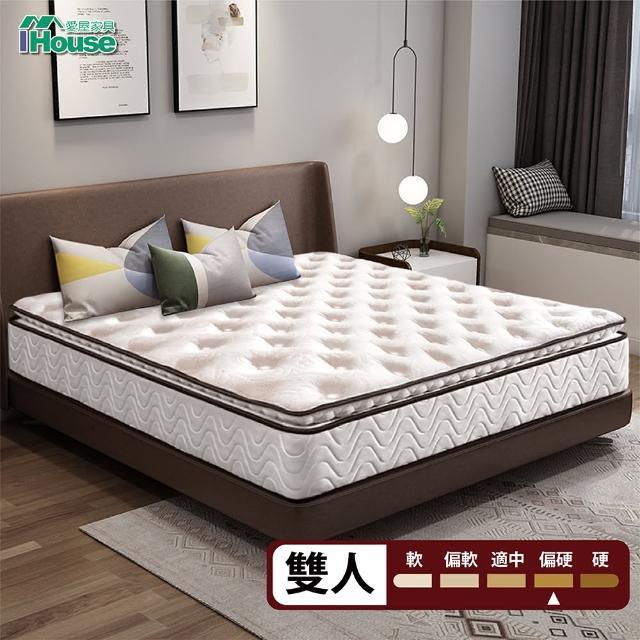 【IHouse】睡美人 親膚靜音正三線硬式獨立筒床墊(雙人5x6.2尺)