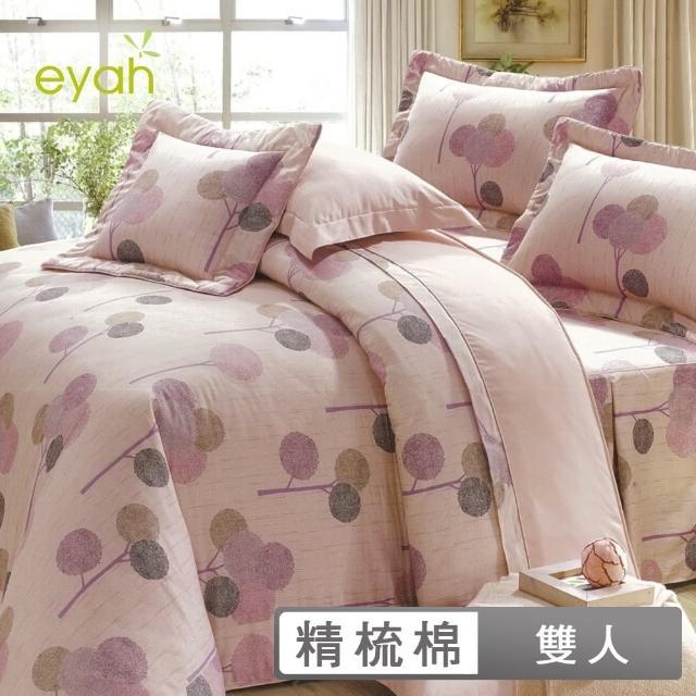 【eyah 宜雅】全程台灣製100%精梳純棉雙人床罩兩用被全舖棉五件組(輕鬆田園-粉)