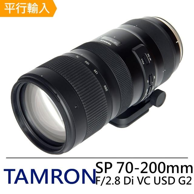 【Tamron】SP 70-200mm f/2.8 Di VC USD G2 遠攝變焦鏡頭(平輸)