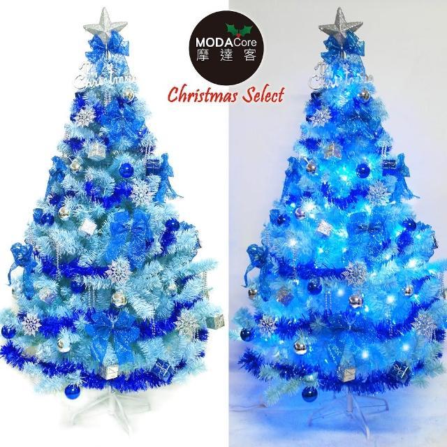 【摩達客】台灣製6呎-6尺 180cm 豪華版冰藍色聖誕樹(銀藍系配件組+100燈LED燈藍白光2串 附IC控制器)