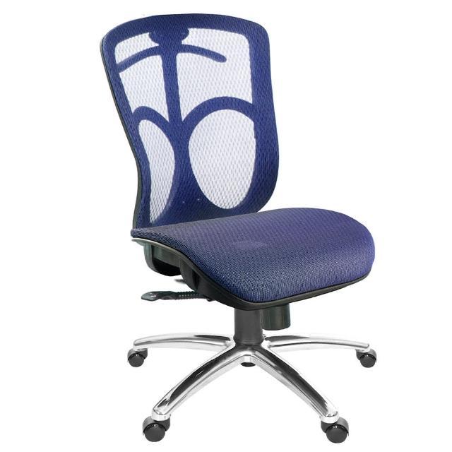 【吉加吉】短背電腦椅 無扶手-鋁腳(TW-091LUNH)