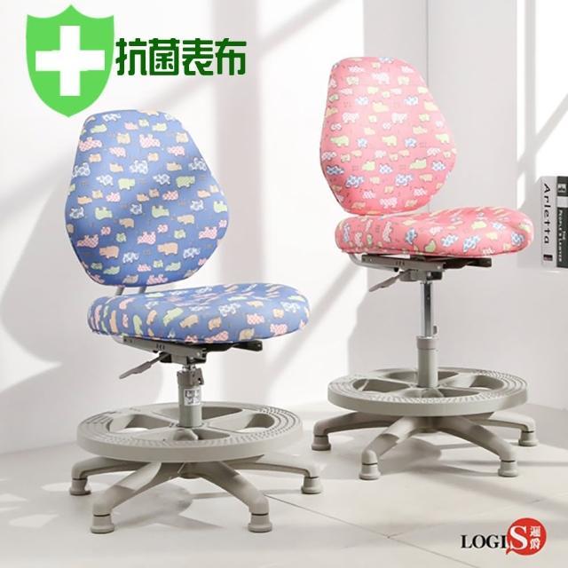 【LOGIS】LOGIS邏爵-優化升級款守習兒童椅-成長椅(課桌椅)