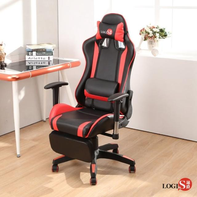 【LOGIS】LOGIS-極速皮面坐臥專利腳台電競椅(辦公椅 電腦椅 賽車椅)