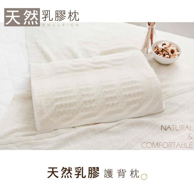 【幸福晨光】天然乳膠護背枕