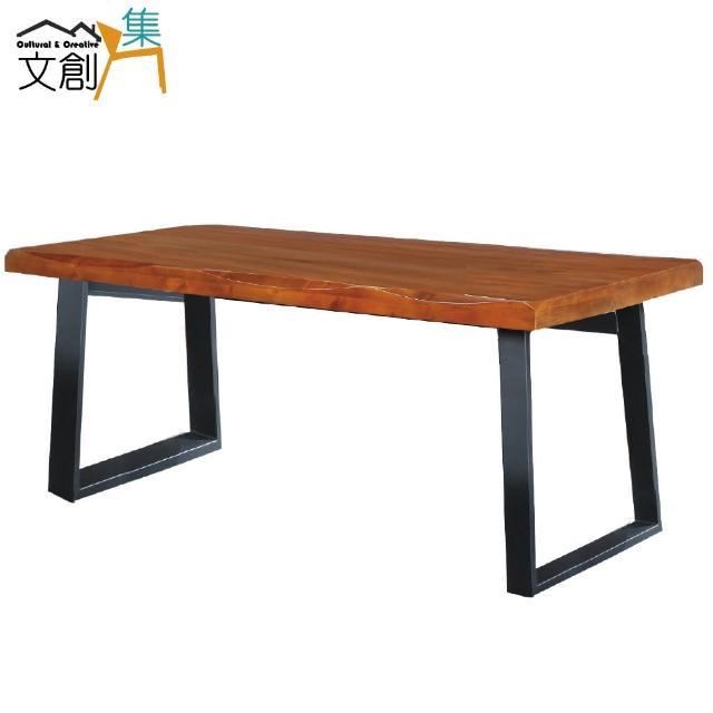 【文創集】芭雅莉    時尚4.5尺實木餐桌(不含餐椅)