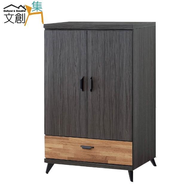 【文創集】查馬特    時尚2.6尺木紋展示櫃-收納櫃(三色可選)