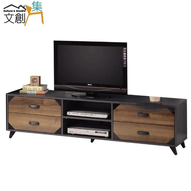 【文創集】馬克特 時尚6尺雙色電視櫃-視聽櫃