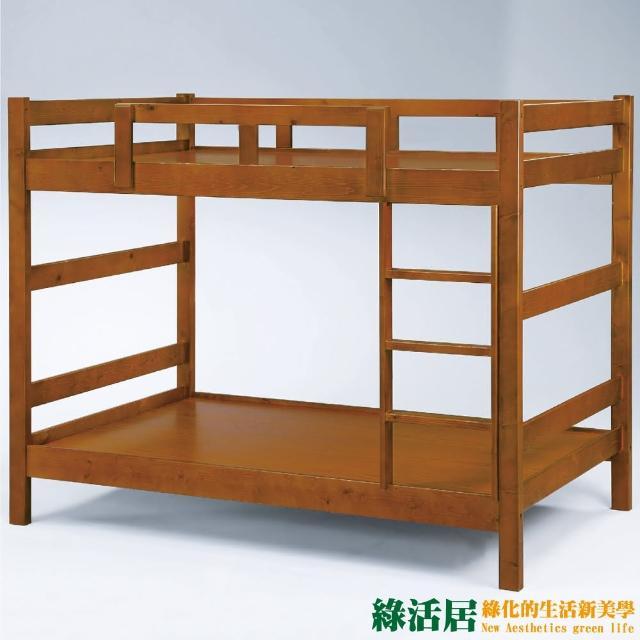 【綠活居】多琳特  時尚3.5尺實木單人雙層床台組合(二色可選)