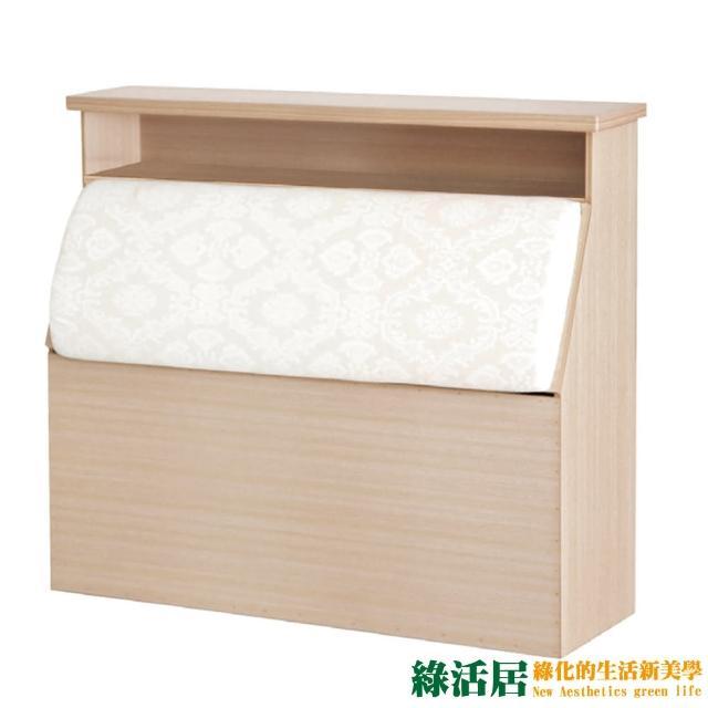 【綠活居】霍格曼   時尚3.5尺皮革單人床頭箱(二色可選)