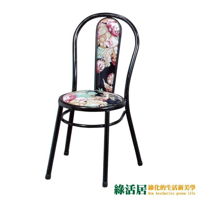 【綠活居】柏格   時尚皮革造型餐椅二入(二色可選)