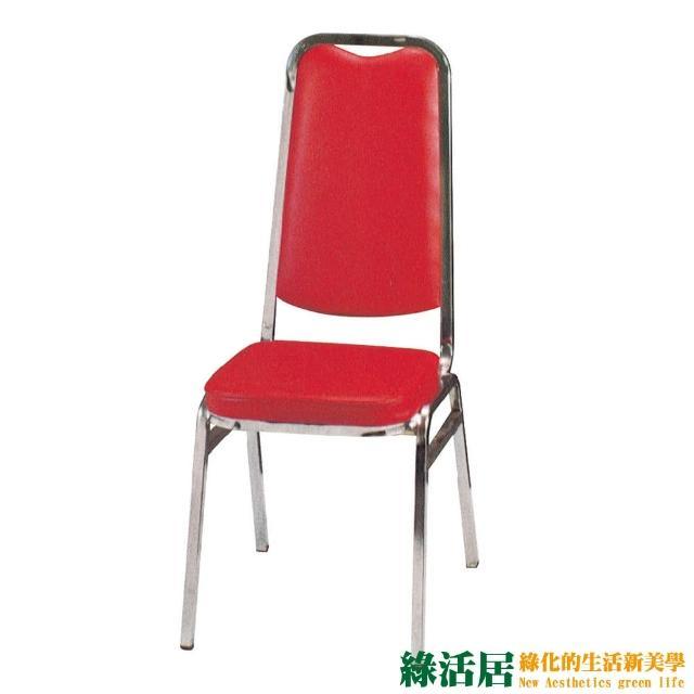 【綠活居】藍柏   時尚皮革造型餐椅二入(二色可選)