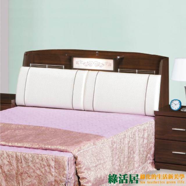 【綠活居】路比  時尚5尺皮革雙人床頭箱